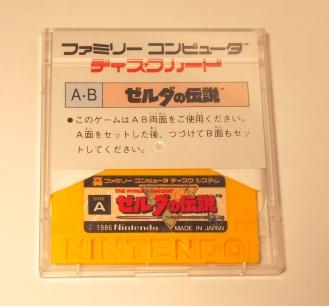 Disk Case (back)